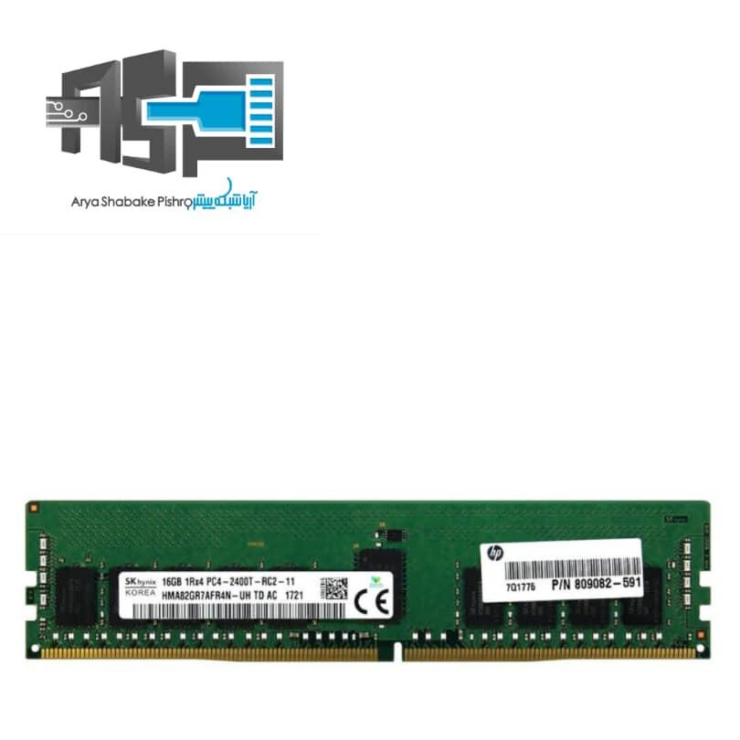 رم سرور اچ پی 16 گیگابایت RAM 16GB -2400