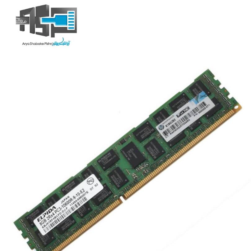 رم سرور اچ پی 8 گیگابایت RAM 8GB -10600R